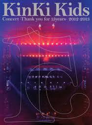 mv-oricon-charts_1376545911_20130814