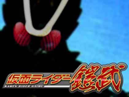 Kamen Rider 2013-2014 telah di konfirmasikan !