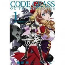 Serial Terbaru Code Geass Tanpa Lelouch