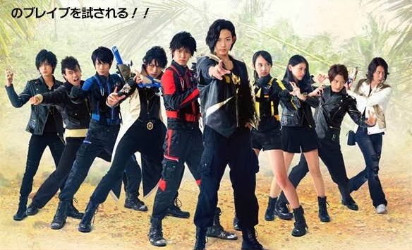 Kyoryuger vs Go-Busters 1