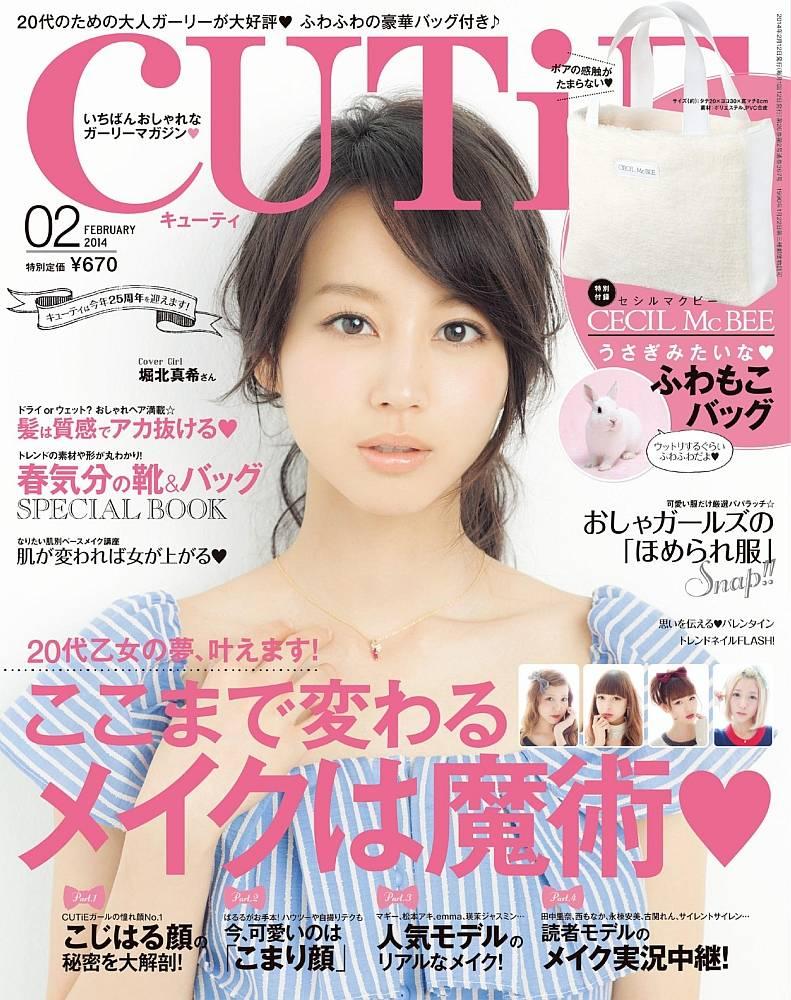 Horikita Maki Menjadi Covergirl untuk Majalah CuTiE