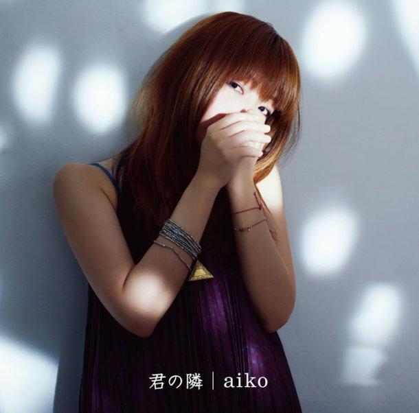 PV dari Single Baru Aiko, Kimi no Tonari
