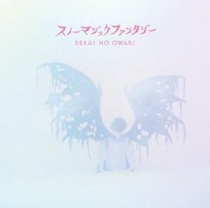 SEKAI NO OWARI - SNOW MAGIC FANTASY