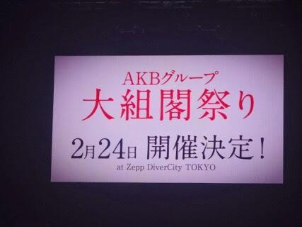 """Hasil Dari AKB48 """"Group Dai Sokaku Matsuri"""""""