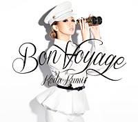 Koda Kumi Bon Voyage Blu-Ray