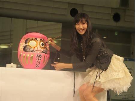 Yokoyama Rurika Gelar Release Event Untuk Single Ketiganya