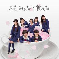 Tracklist dan Cover Single ke 3 HKT48 Terungkap