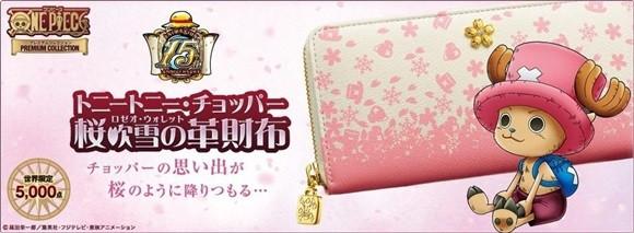 Dompet Berwarna Pink Ini Terinspirasi Chopper dari One Piece