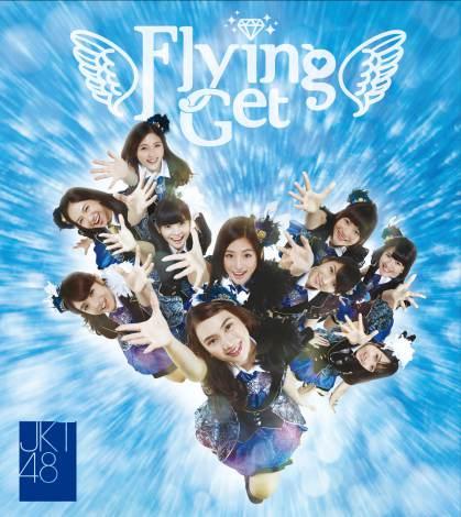 JKT48 flying get