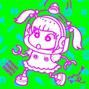Kyary Pamyu Pamyu Jacket Cover Family Party Limited Edition A
