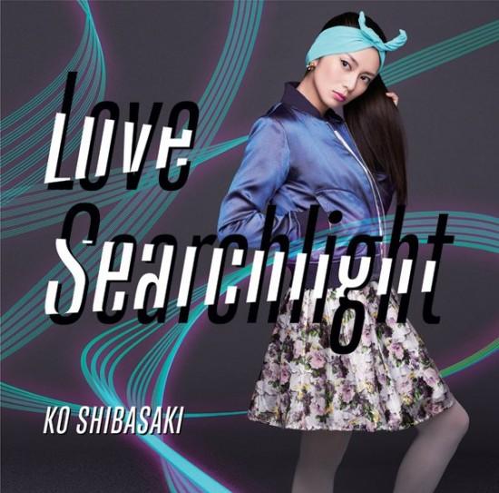 shibasaki love limited