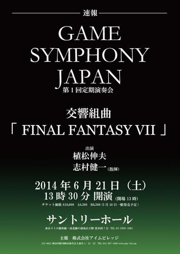 Konser Final Fantasy VII akan Digelar di Jepang Juni Mendatang