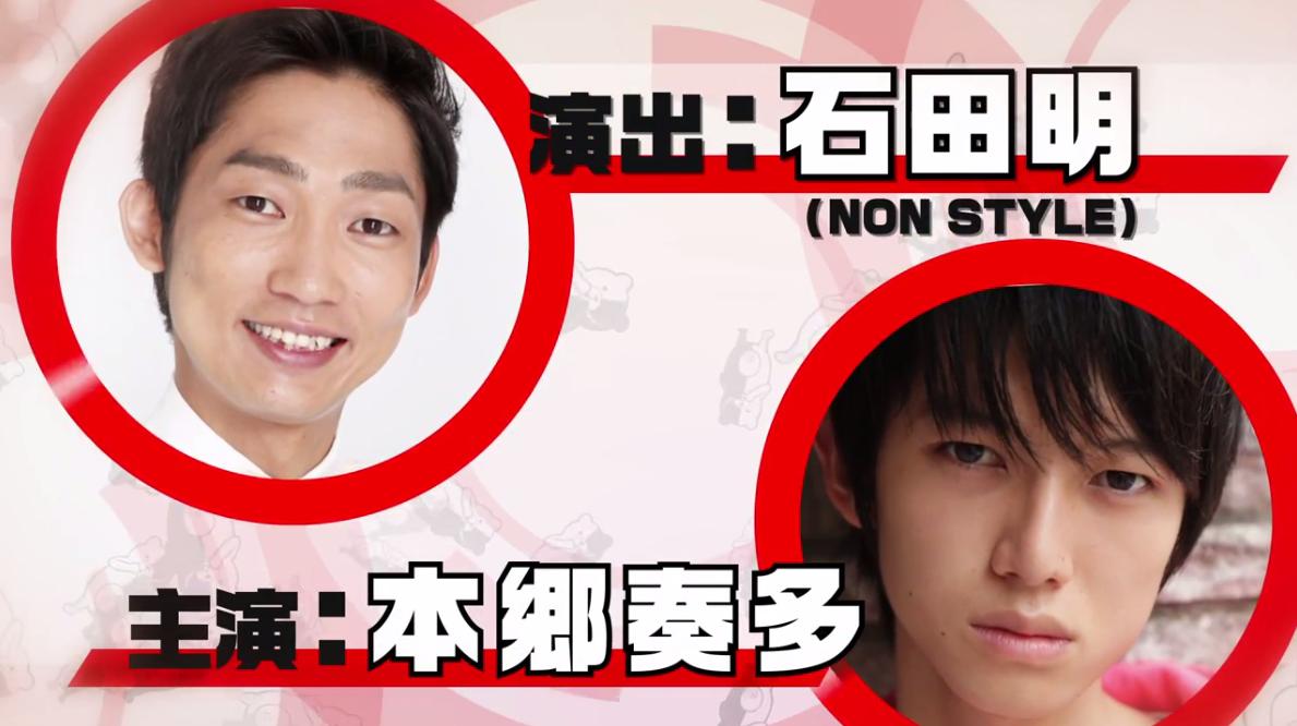 """Kanata Hongo dan Akira Ishida akan Beraksi dalam Drama Panggung """"Danganronpa"""""""