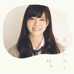 Single Ke 8 Nogizaka46 Meraih Penghargaan Double Platinum