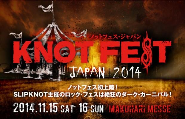 Slipknot, Korn, dan Limp Bizkit Siap Mengguncang Jepang
