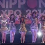 9nine, featuring Umika Kawashima