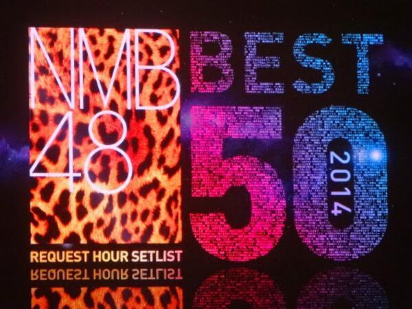 Hasil Dari NMB48 Request Hour Best 50 Day 1