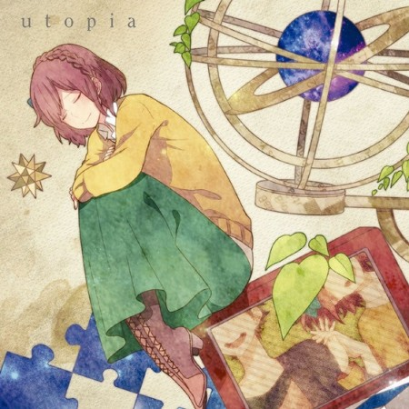 cover utopia limited edition