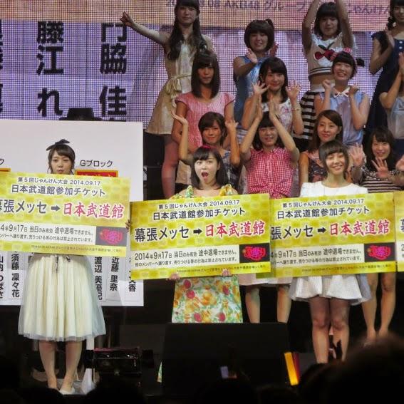 Hasil Dari Janken Ke 5 AKB48 di Putaran Awal