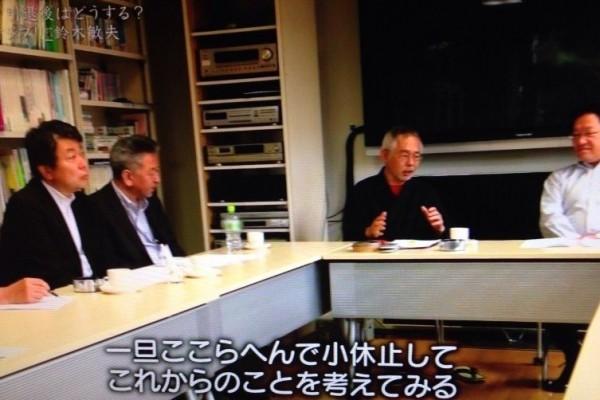 Studio Ghibli Berhenti Memproduksi Anime JMusicID 7