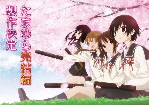 Visual Movie Tamayura