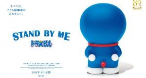 Season kedua dari bima satria garuda japanese music radio for Doremon x aki