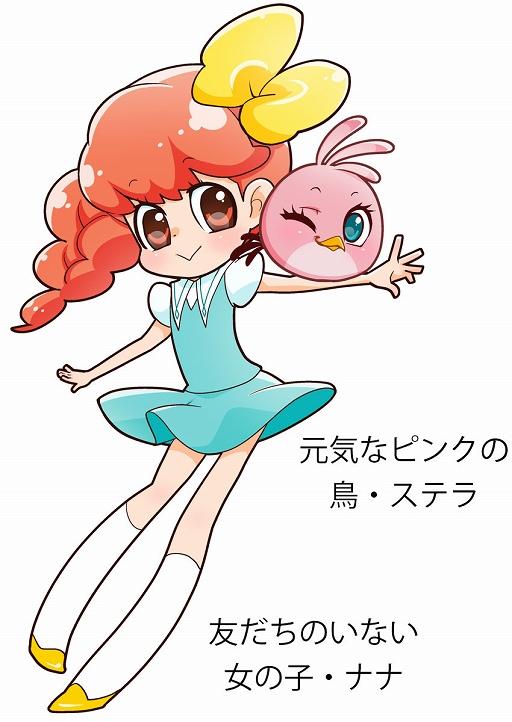Angry Bird Diangkat Menjadi Versi Manga