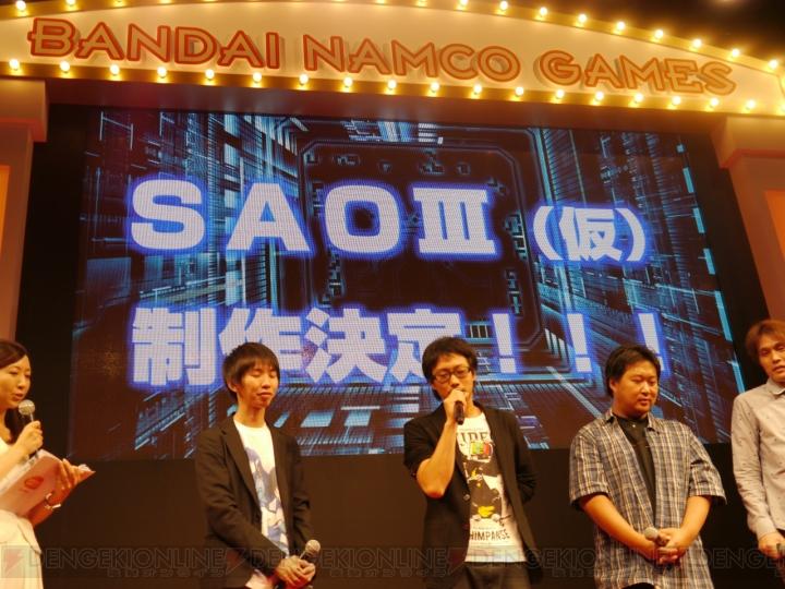 Game SAO 3 Sedang Dalam Tahap Pengembangan