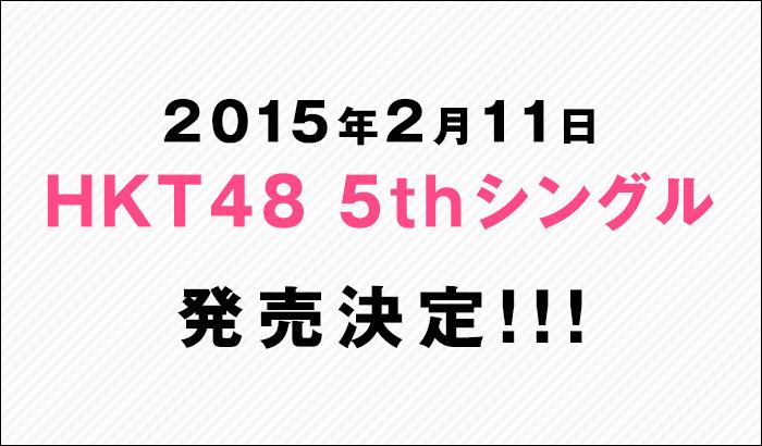 HKT48 Akan Merilis Single ke 5 Pada Februari 2015