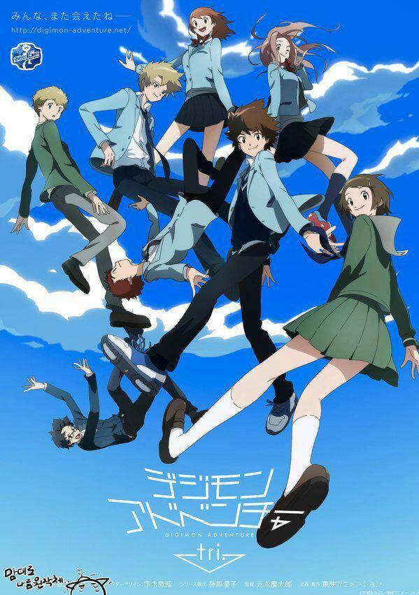 "Sequel Terbaru Untuk Digimon Adventure Berjudul ""Digimon Adventure tri"""