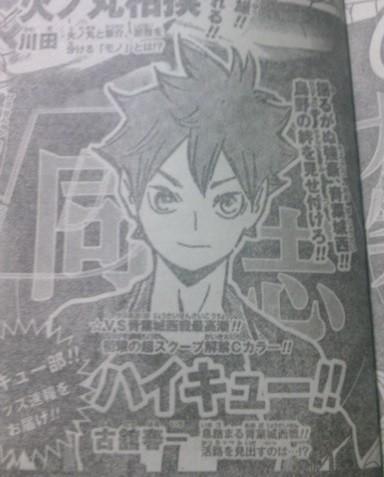 Season Ke-2 Dari Anime Haikyuu!! Diumumkan