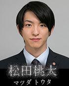 Goki Maeda