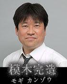 Jiro Satou