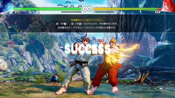 Street-Fighter-V-Tutorial-Mode