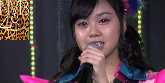 Nishimura Aika Mengatakan Akan Lulus Dari NMB48