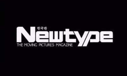 Para Fans di Jepang Memilih Anime Favorite di Newtype Awards!