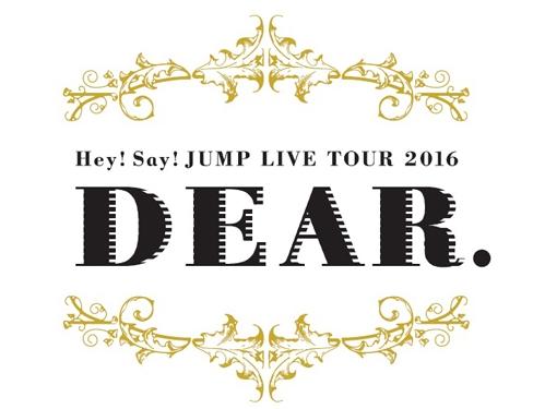 """Tanggal Rilis untuk DVD Hey! Say! JUMP """"DEAR"""" Concert 2016 Diumumkan"""