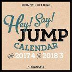 Kalender Hey! Say! JUMP Tahun 2017-2018 Memperoleh Penjualan Tertinggi