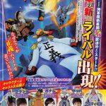 Anime ONE PIECE Mendapatkan Filler Arc Terbarunya!