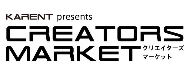 "39 Produser Vocaloid Berpartisipasi dalam ""Hatsune Miku: Magical Mirai 2017 Creators Market"""