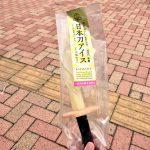 Di Jepang, Ada Es Krim Unik Berbentuk Katana!