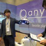 Sony Music Entertainment Japan, Hadirkan Teknologi Interaktif di C3AFAJKT17