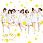 Suksesnya Single Terbaru AKB48 ke-49, AKB48 Berhasil Menjadi Best-Selling Female Artist di Jepang
