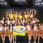 Tantangan Full House Theater untuk JKT48 Tim KIII, Akankah Mereka Berhasil Melakukannya?