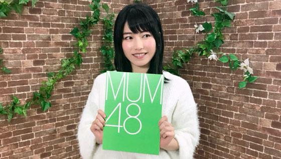 AKB48 Membuka Sister Grup Baru di India, MUM48