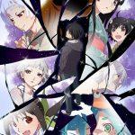 """Novel """"Zoku Owarimonogatari"""" Akan Diadaptasi Menjadi Anime!"""