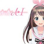 "Virtual Youtuber ""Kizuna Ai"" Akan Hadir di TV Jepang!"