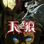 """P.A. Works Ungkapkan Proyek Anime Original Berjudul """"Sirius the Jaeger"""""""
