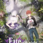 "Movie ""Fate/stay night: Heaven's Feel II. Lost Butterfly"" Tayangkan Trailernya!"