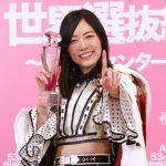 """Matsui Jurina Menjadi Ratu di """"AKB48 53th Single World Senbatsu Sousenkyou"""""""